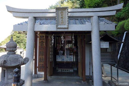 Senjuin Temple
