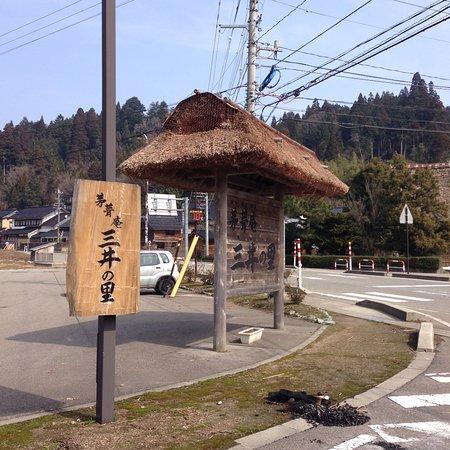 Kayabukian Miinosato