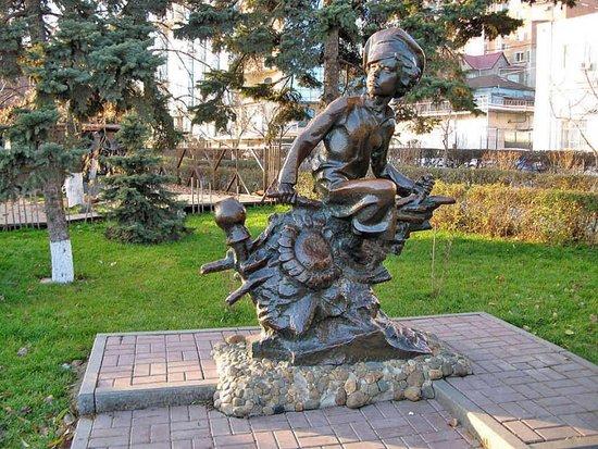 Sculpture Nakhalyonok