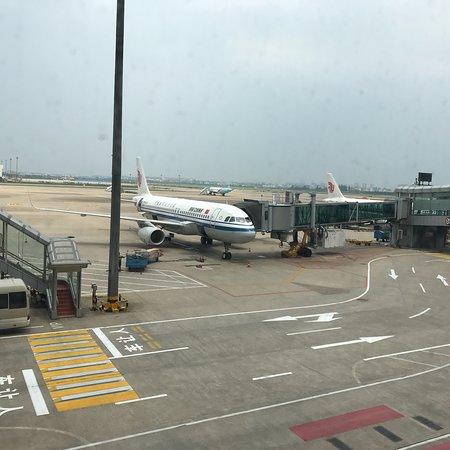 Air China: エアチャイナ