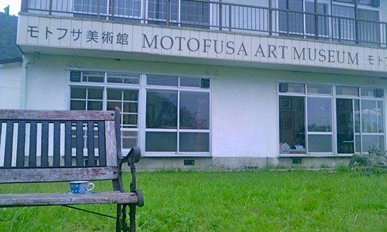 Motofusa Museum