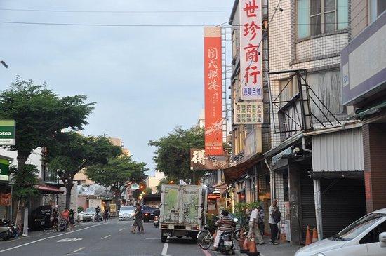 周氏虾卷 台南-老店照片