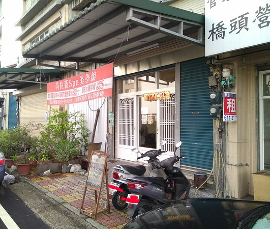Chenggong Township, Taitung: getlstd_property_photo