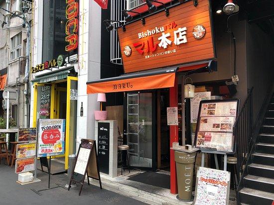 Bishoku Bar Maru Honten照片
