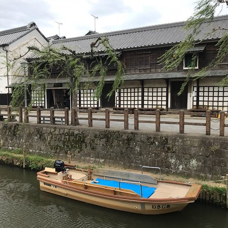 Koedo Sawara Sighseeing Boat