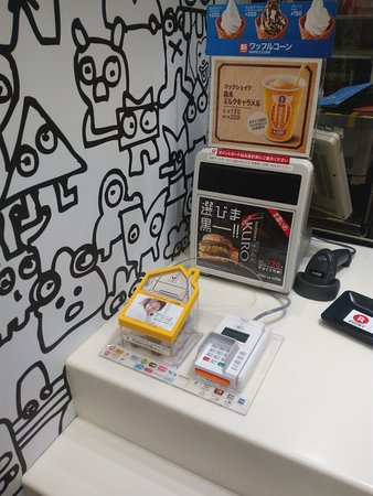 McDonald's Gakuen Yume Town: The place accepts card payments