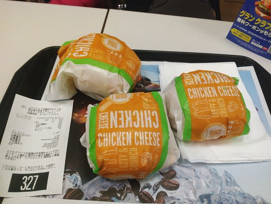 McDonald's Gakuen Yume Town: Our orders