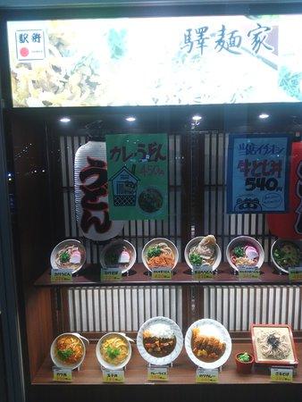 Ekimenya Saijyo Station: Inviting menu selections