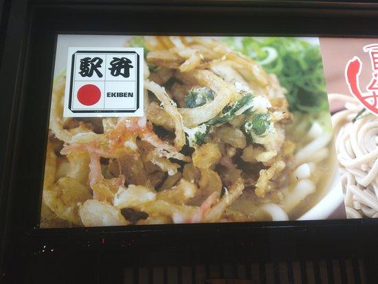 Ekimenya Saijyo Station: Tempura close-up