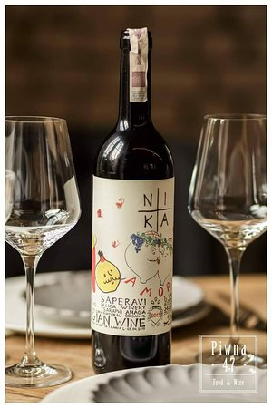 Nika Winery: an advertising from somewhere