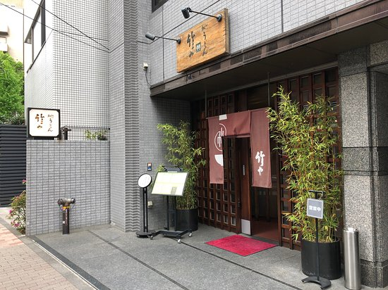 Takeya张图片