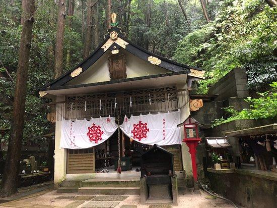 Namikiri Fudoson