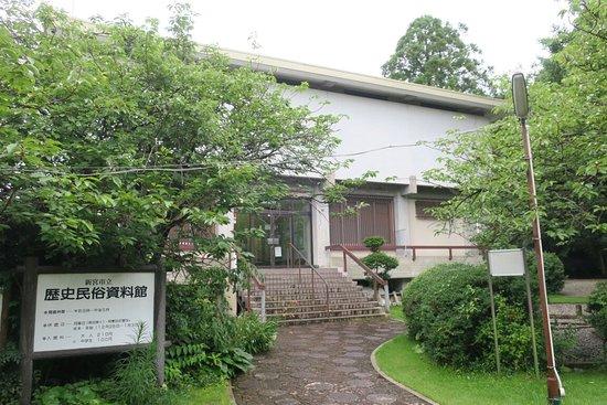Shingu Municipal Rekishi Minzoku Shiryokan