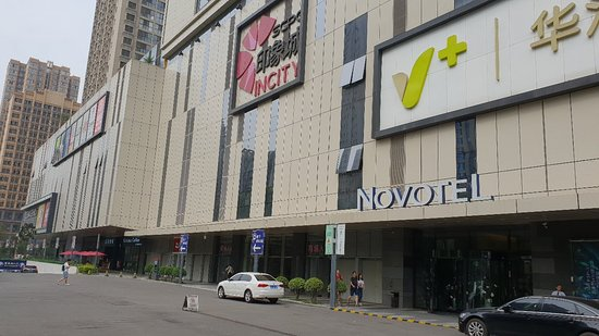 Novotel Xian SCPG Foto