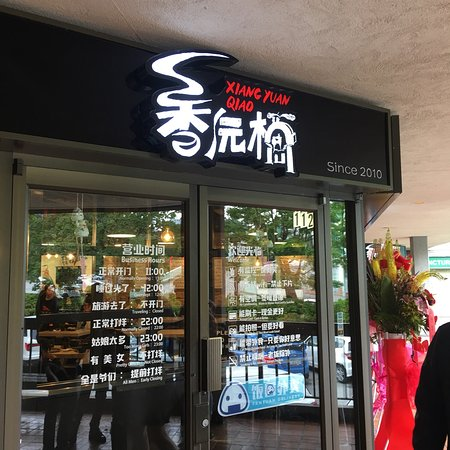 Xiang Yuan Qiao Coquitlam 112 3030 Lincoln Ave Restaurant Reviews Phone Number Photos