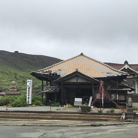 Foto de Mt. Aso Ropeway
