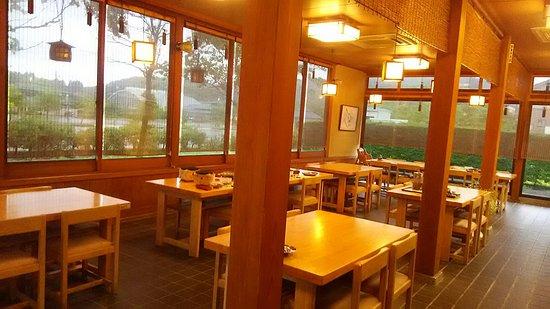 Ryokan  Jukoen: 夕食会場