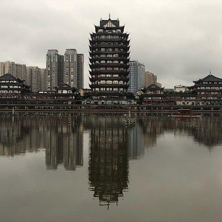Meishan, Китай: photo0.jpg