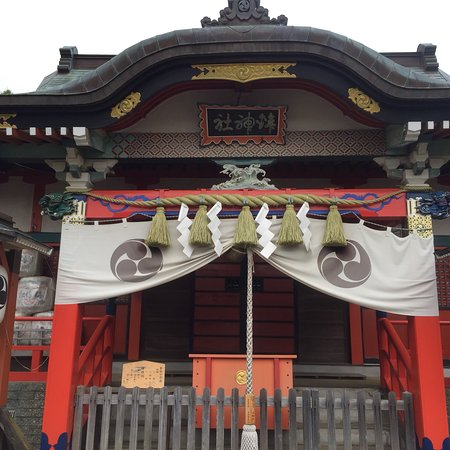 Hoko Shrine