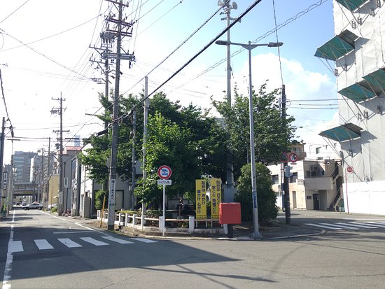 Mabuchi Ryokuchi