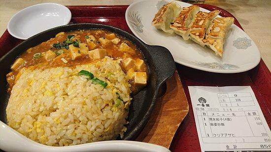 Chinese Dining Ichibankan Kabukicho张图片