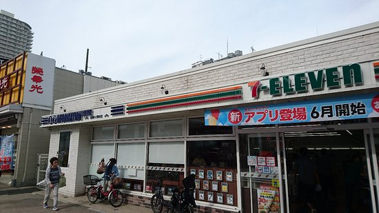 Information Center JR Funabashi