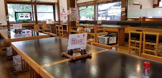 Michi-no-Eki Wakasa Kumagawa Inn Foto