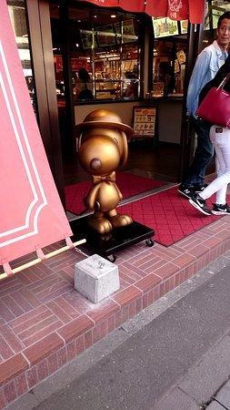 Snoopy Chaya Otaru