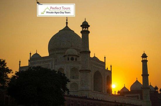 Taj Mahal Sunrise el mismo día en...