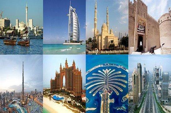 Tour pela cidade de Dubai...