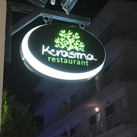 Foto de Kerasma Restaurant