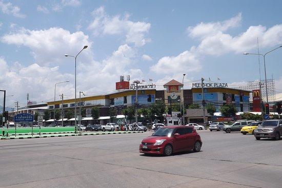 Meechok Plaza