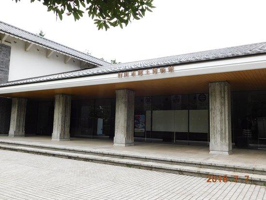 Gyoda City Folk Museum