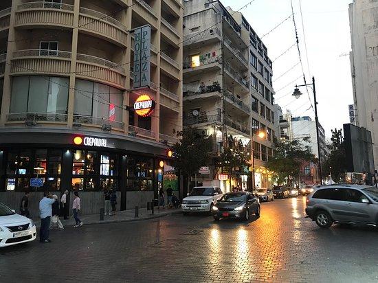 Beyrouth brancher