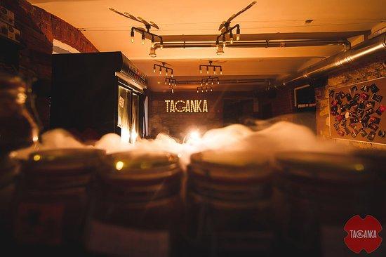 HookahPlace Taganka: Второй зал.