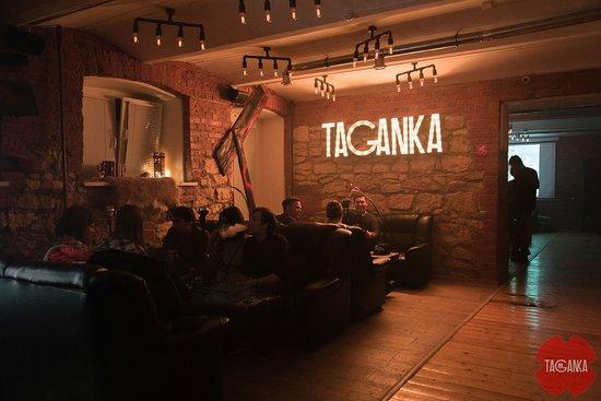 HookahPlace Taganka