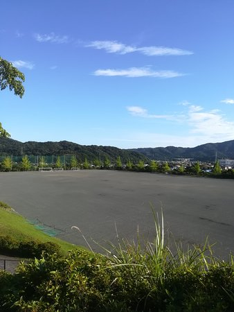 Toyokawa Otowa Movement Park