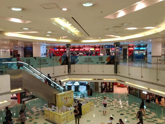 Shun Tak Centre Shopping Mall