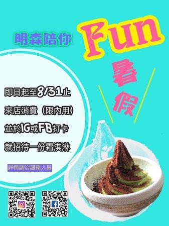 Mingsheng Uji Matcha Specialized Shop照片