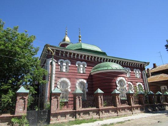 Astrakhan Mosque # 1