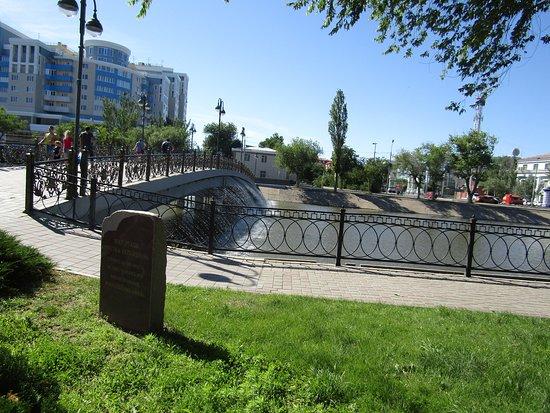 Bridge of Russia and Azerbaijan Friendship照片