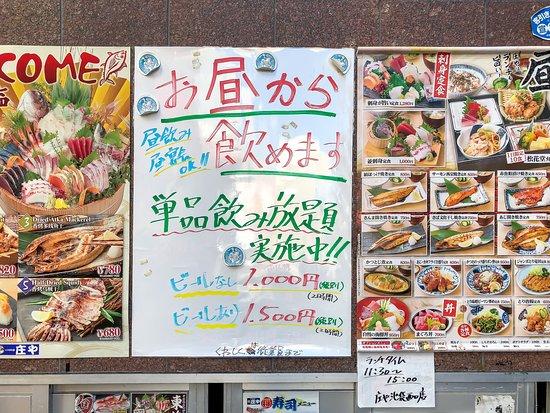 Shoya Ikebukuro Station West Entrance: 庄や 池袋西口店
