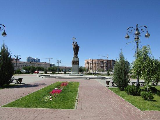 Cathedral of St. Vladimir: памятник