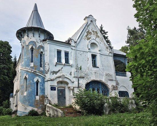 Maloyaroslavetsky District, Russia: Главный дом усадьбы