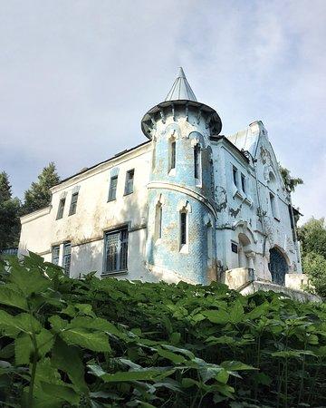 Maloyaroslavetsky District, Russia: Усадьба С.П.Фёдорова
