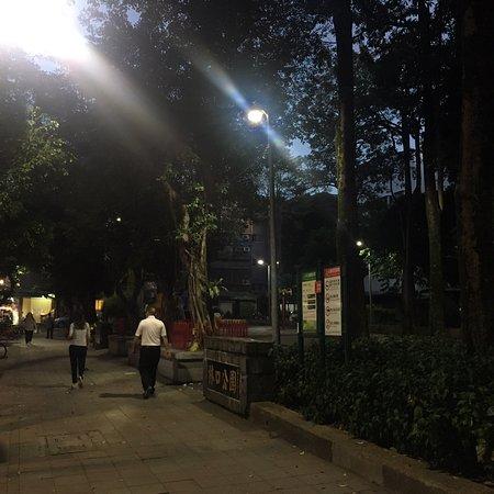 Lin Kou Park