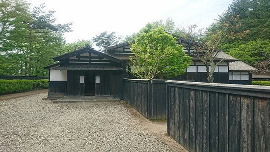 Previously Kurosawa Family's House