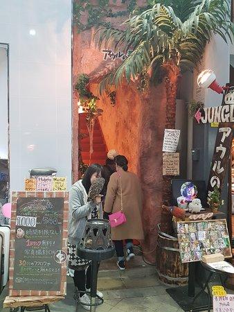 Bird Cafe, Asakusa: Entrance