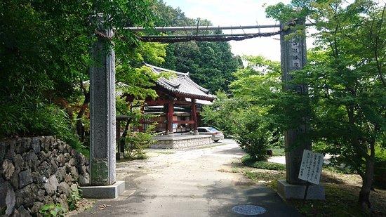 Ankoji Temple