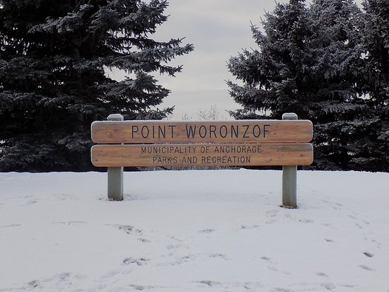 Tony Knowles Coastal Trail照片